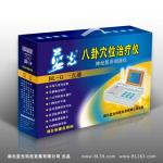 Bluelight BL-G Electro Acupuncture