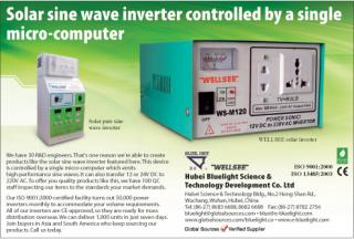 the advertisement of WELLSEE solar energy inverter in global source