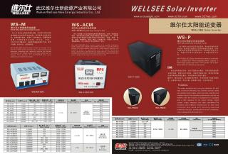 Solar converter catalogue