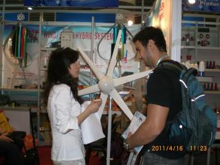 The wind turbine on 111st Canton Fair