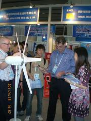 Discuss wind turbine on 111st Canton Fair